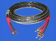 StraightWire VIRTUOSO H SC Speaker Cable Image